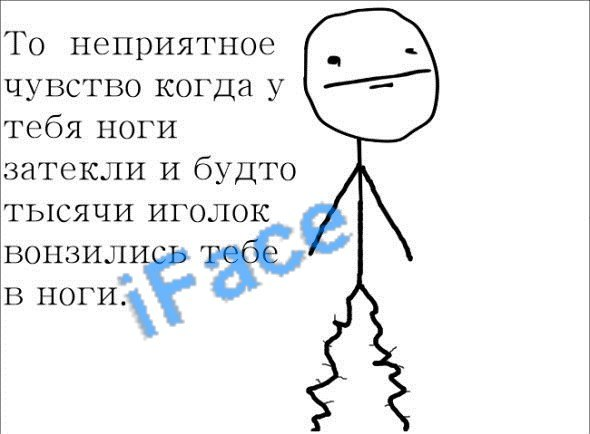 http://i40.fastpic.ru/big/2012/0706/77/0fdfd0a55ad632df0bf0008faaf52277.jpg