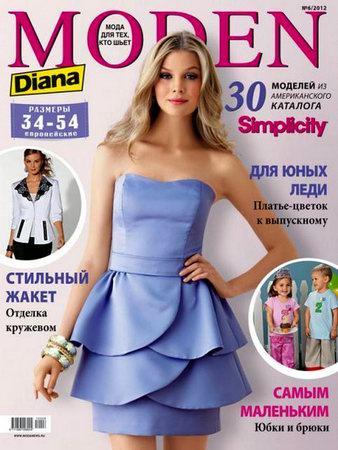 Diana Moden №6 (июнь 2012) + выкройки