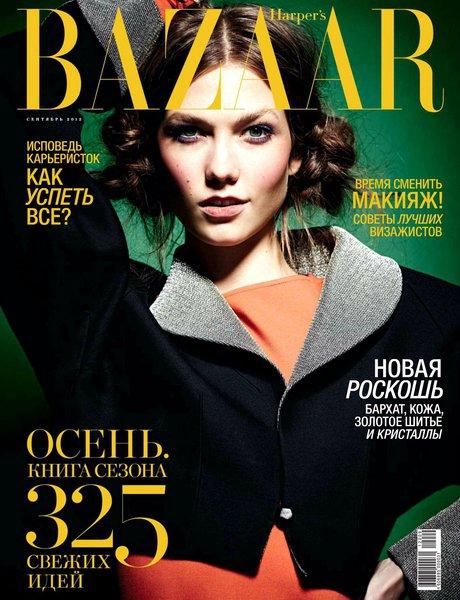 Harper's Bazaar №9 (сентябрь 2012) Россия