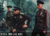 Генерал (1992) DVDRip