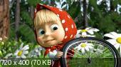 "Маша и медведь. Машины сказки. Выпуск 2. ""Царевна - лягушка"" (2012) DVDRip"