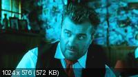 Небесный суд (2012) DVDRip (x264)