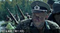 Служу Советскому Союзу (2012) DVD9 + DVD5 + DVDRip 1400/700 Mb