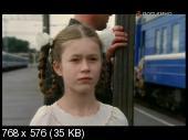 Дунечка (2004) DVBRip
