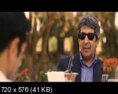Красавица из трущоб / Trishna (2011) DVDRip