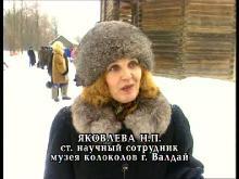 Колокольное искусство России (1999/ DVD5/DVDRip)