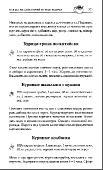 В.К.Андреева  Готовим в духовке и на гриле [2011] PDF