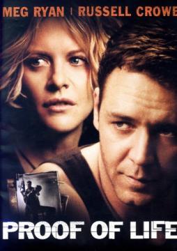 Доказательство жизни / Proof of Life (2000) HDTV 1080i