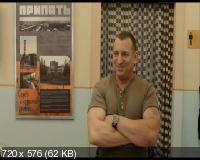 Запретная зона / Chernobyl Diaries (2012) DVD5 + DVDRip 1400/700 Mb