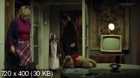 Розочка / Rozyczka (2010) HDTVRip