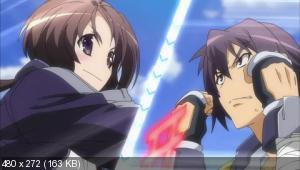 Горизонт на границе пустоты [1 сезон] / Kyoukai Senjou no Horizon (2011) BDRip 720p + BDRip