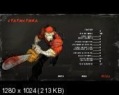 Shank 2 (PC/RePack Fenixx/RUS)