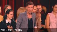 Comedy Club - Павел Воля. Ищу бабу! (2012) SATRip