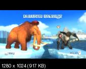 Ice Age 4: Continental Drift - Arctic Games (PC/2012/RePack World Games)
