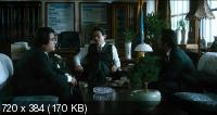 Безымянный гангстер: По законам времени / Nameless gangster: Rules of the time / War with crime: Hey Days Of Bastards (2012) DVDRip