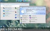 Windows 7 x86 x64 Ultimate UralSOFT v.7.3.12 (2012/RUS)