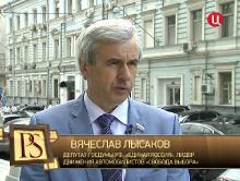 http://i40.fastpic.ru/thumb/2012/0711/89/b8c789ad7a9f38912a28547b42a87389.jpeg
