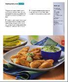 Сладкие яства из картофеля [2008] PDF