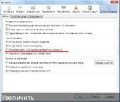 http://i40.fastpic.ru/thumb/2012/0715/9e/0895abe8acd741b93d9a9c9d32e47c9e.jpeg