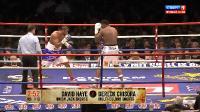 Бокс. Дэвид Хэй vs Дерек Чисора / David Haye vs Dereck Chisora (2012) HDTV 1080i + 720p