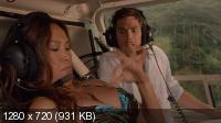 ���������� ���� ����� / You May Not Kiss the Bride (2012) BluRay + BD Remux + BDRip 1080p / 720p + HDRip 1400/700 Mb
