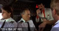 Отряд «Дельта» / The Delta Force (1986) DVDRip