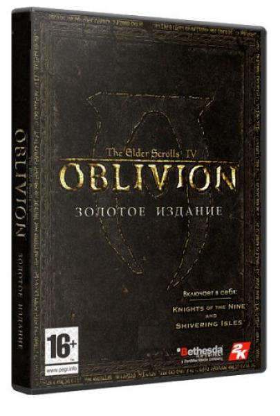 The Elder Scrolls IV: Oblivion. Золотое издание (2007) PC