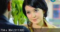 Последнее мгновение / So'ngi lahza (2010) SATRip