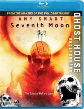 Седьмая луна / Seventh Moon (2008) BDRemux 1080p