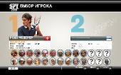 Virtua Tennis [2009] RePack от R.G. Spieler