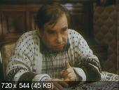Дела ЛОХовского (1997) DVDRip