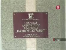 http://i40.fastpic.ru/thumb/2012/0723/a2/551cd58bf590658963988ba7c47bc2a2.jpeg