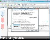 Работа с офисными приложениями (2012)