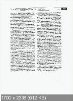 http://i40.fastpic.ru/thumb/2012/0724/28/b67f389972cc77fe9e9e1f113513e028.jpeg