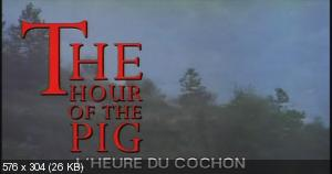 Час свиньи / The Hour of the Pig (1993) DVD5 + DVDRip 2100/1400/700 MB