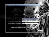 Stop SMS Uni Boot v.2.7.24 (2012/RUS+ENG/PC)