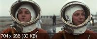 Бумажный солдат (2008) DVDRip