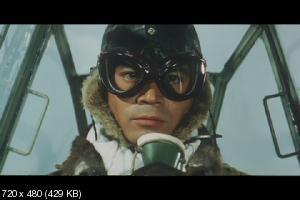 Адмирал Ямамото / Admiral of the Grand Fleet: Isoroku Yamamoto (1968) DVD9