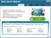 Smart Driver Updater (2012)