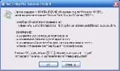 Обновления для Windows XP (2012)