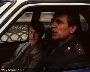 Мужской зигзаг (1992) DVD5