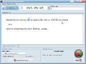 VSO Blu-ray Converter Ultimate 2.1.0.2 Beta (2012/ML/RUS)