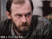 Сибирский спас (1998) DVDRip