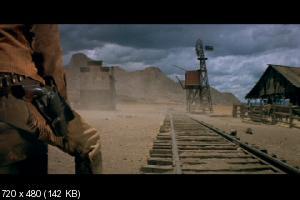 Грабители поездов / The Train Robbers (1973) DVD9 + DVD5