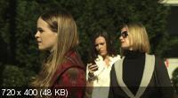 Отлучение / The Shunning (2011) DVDRip