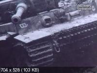 Оружие войны: Тигр / Weapons of War: Tiger (1998) DVDRip