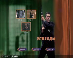 Схватка / Heat (1995) DVD9 + DVD5