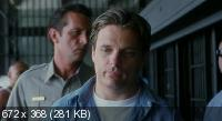 Молодой отец / El Padrino (2004) DVDRip