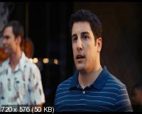 Американский пирог: Все в сборе / American Reunion (2012) DVD9 + DVD5