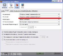 http://i40.fastpic.ru/thumb/2012/0810/1b/e814225a7cc47fa93d003fb2f153201b.jpeg